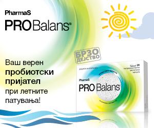 Probalans